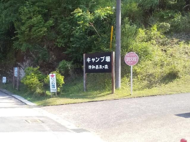 f:id:koumemasakazu:20210616211420j:image