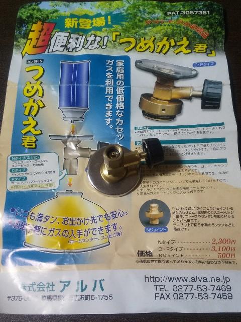 f:id:koumemasakazu:20210906193649j:image