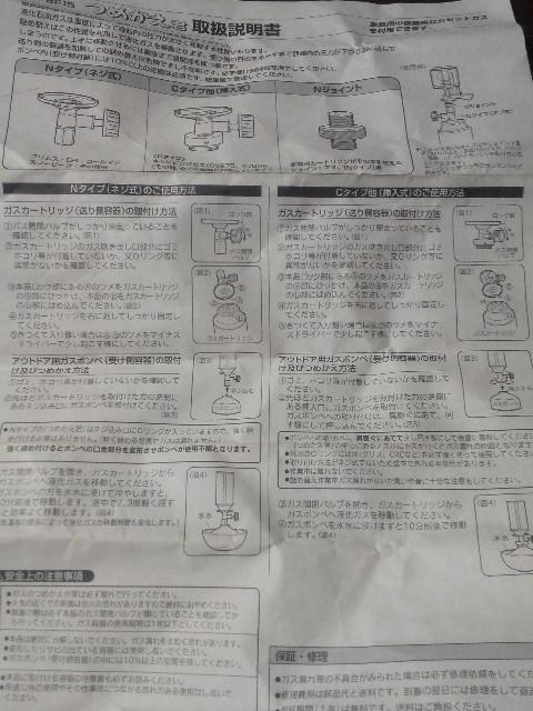 f:id:koumemasakazu:20210906193710j:image
