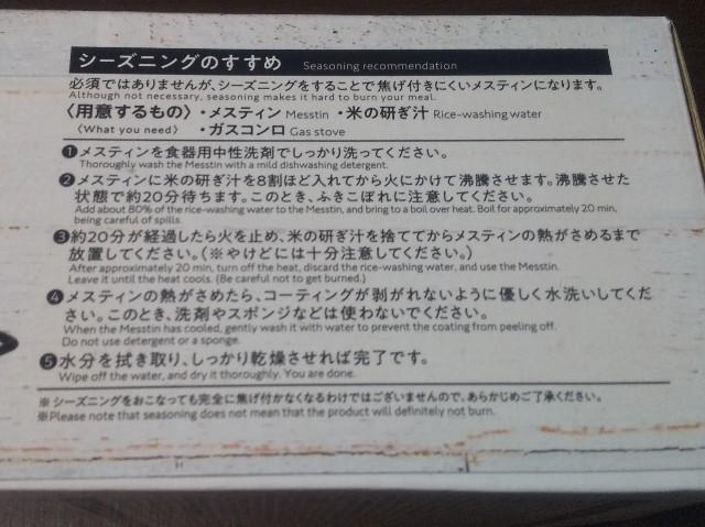 f:id:koumemasakazu:20210917173633j:image