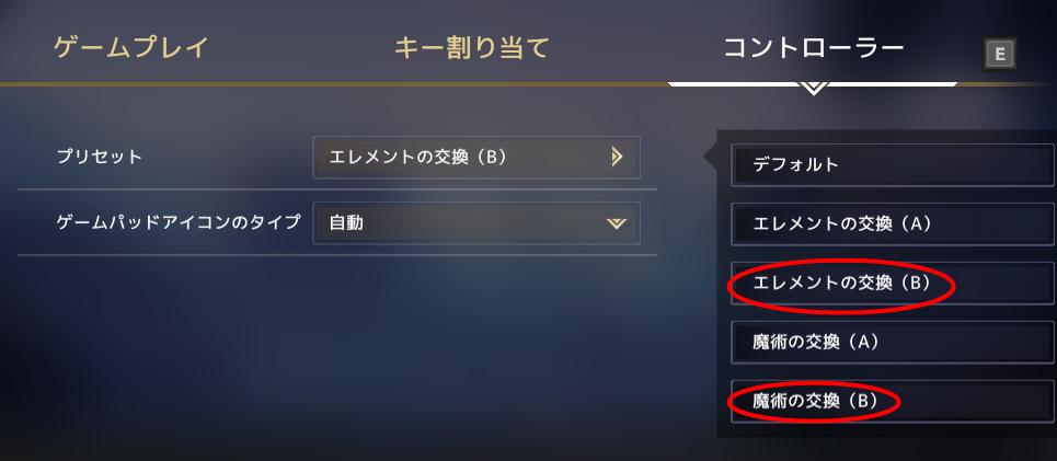 f:id:koumiG:20201013001658p:plain