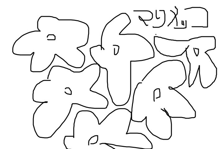 f:id:kouminami:20161221012221p:plain