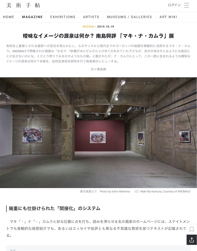 f:id:kouminami:20191230015830j:image