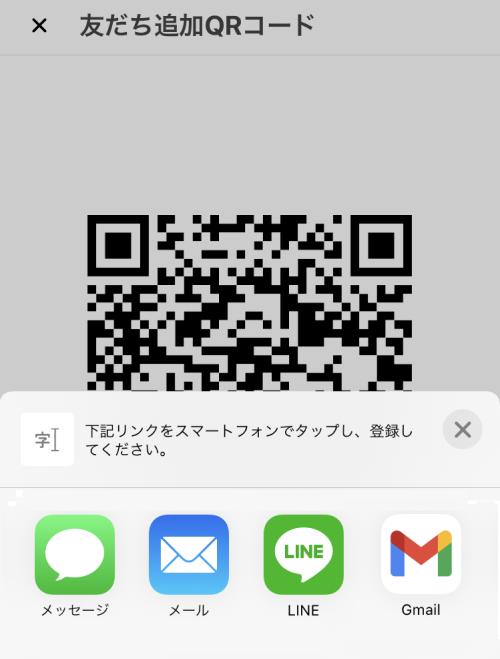 f:id:kounonana:20201122005453p:plain