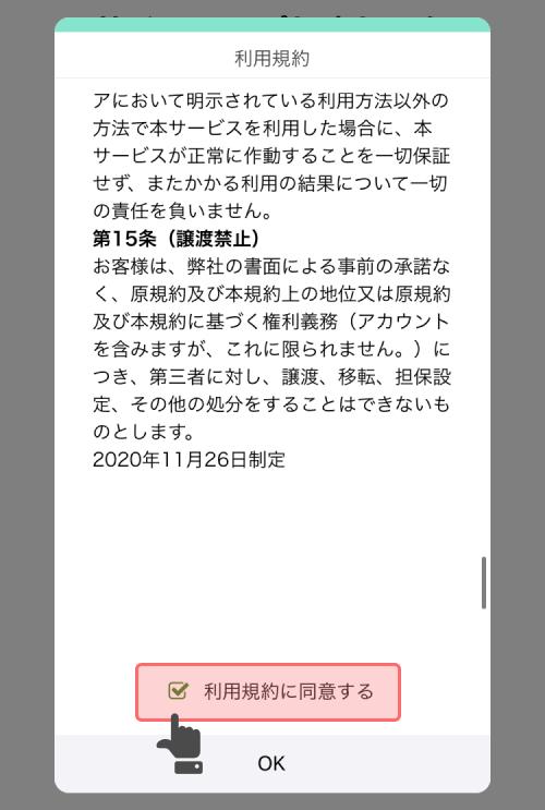 f:id:kounonana:20201227105721p:plain