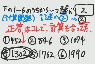 f:id:kour:20121114225750j:image:w360
