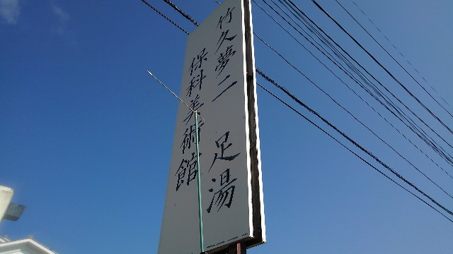 f:id:kouri50:20210619102009j:image