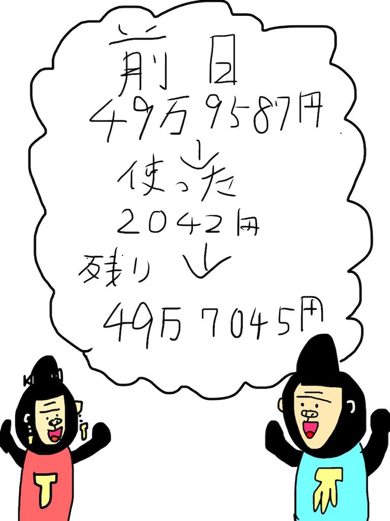 f:id:kousanzgmf:20190112193213p:image