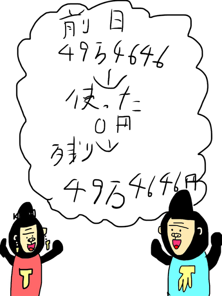 f:id:kousanzgmf:20190114182832p:image