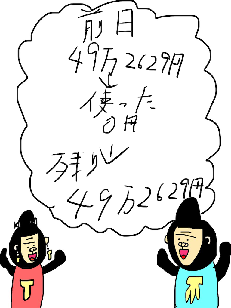 f:id:kousanzgmf:20190116202622p:image