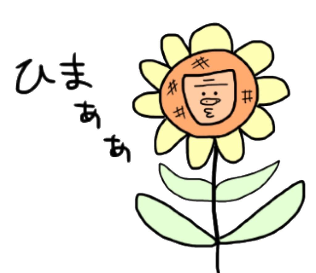 f:id:kousanzgmf:20190119120355j:image