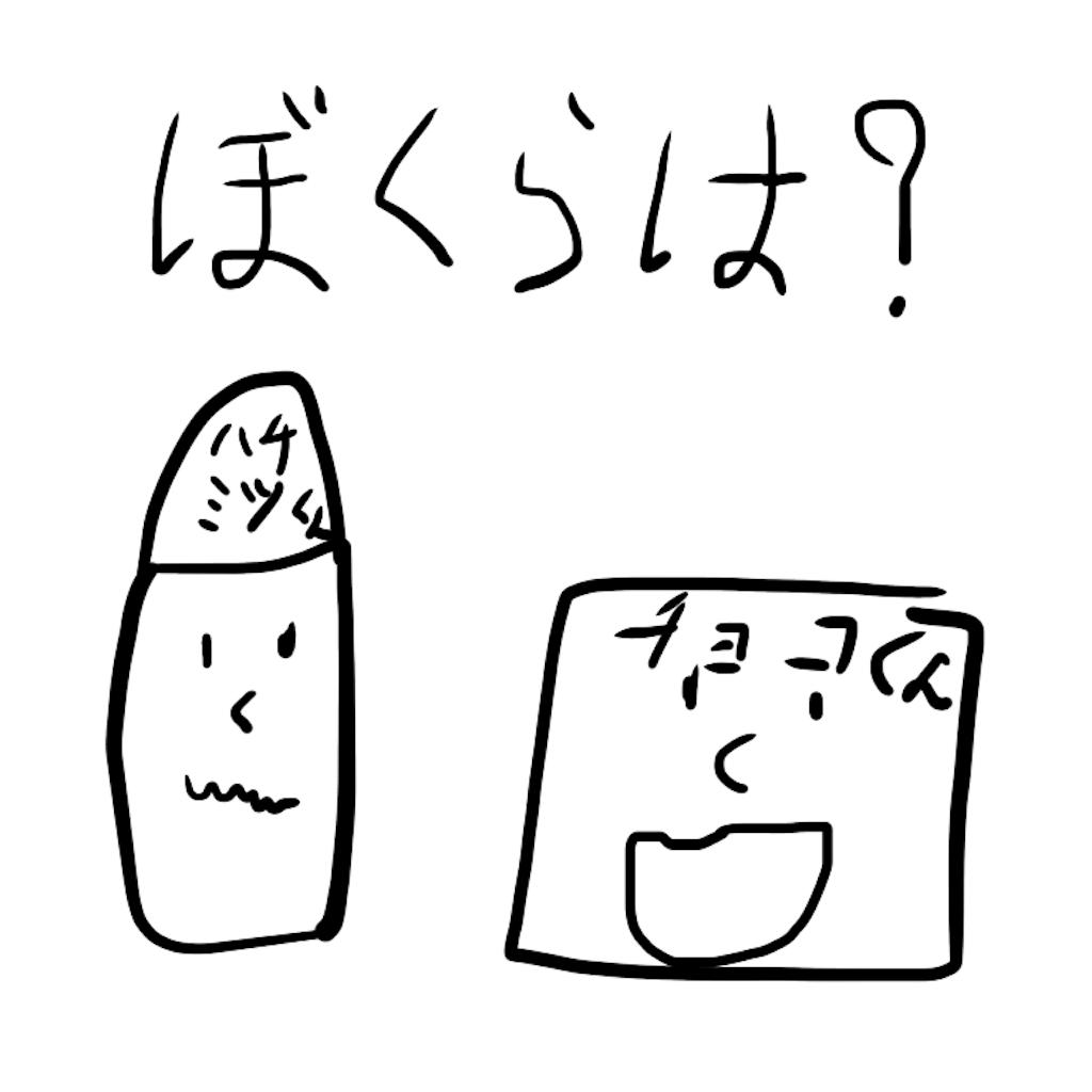 f:id:kousanzgmf:20190128113058p:image