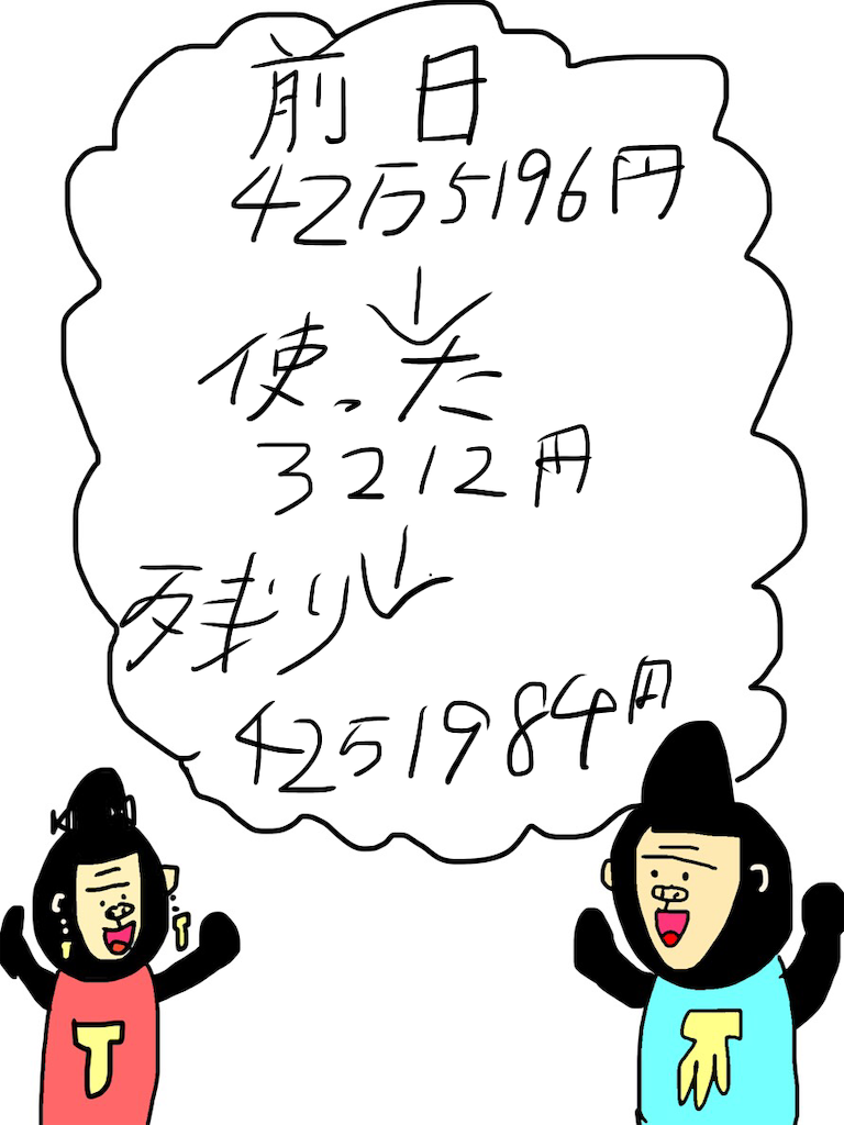 f:id:kousanzgmf:20190130230626p:image