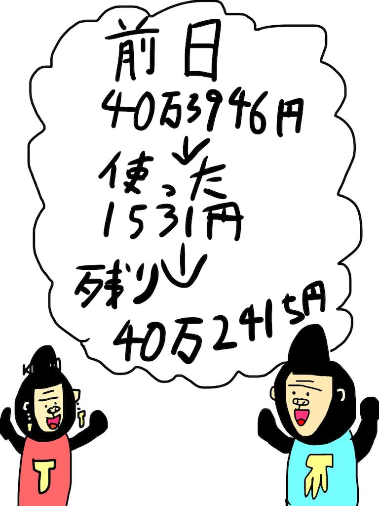 f:id:kousanzgmf:20190214224438p:image