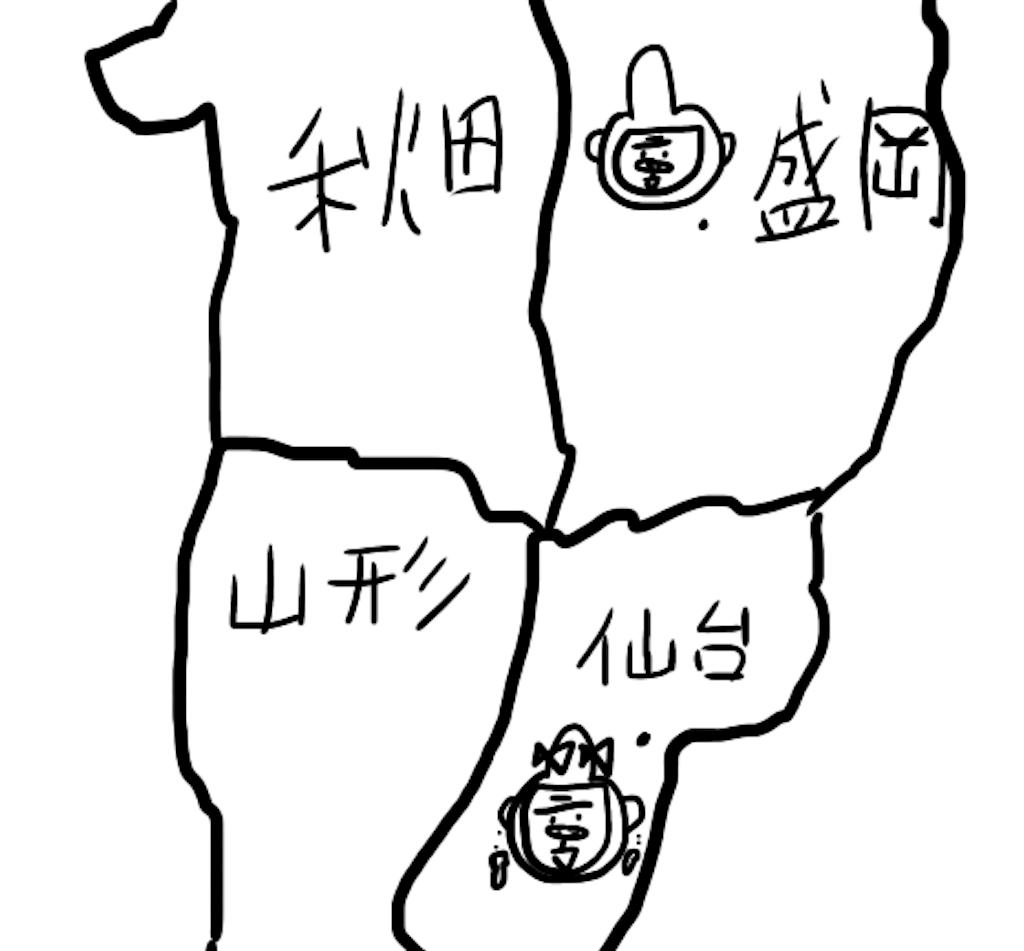 f:id:kousanzgmf:20190215214909p:image