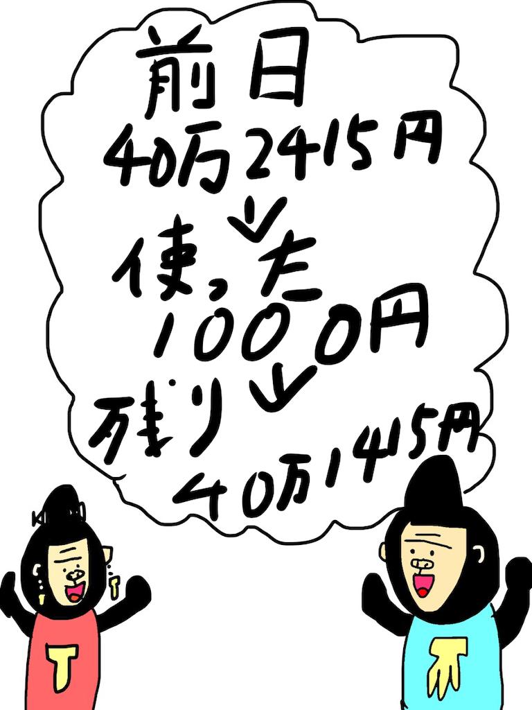 f:id:kousanzgmf:20190215232321p:image