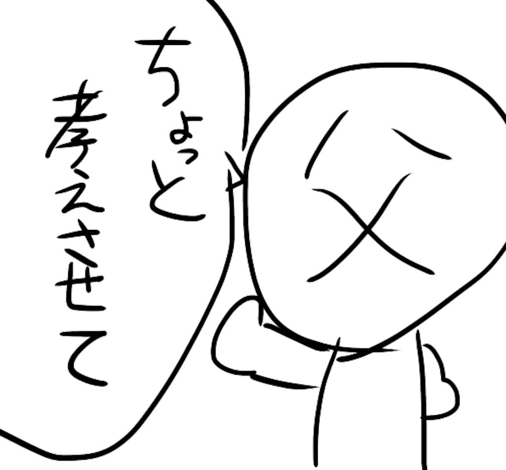 f:id:kousanzgmf:20190304134434p:image