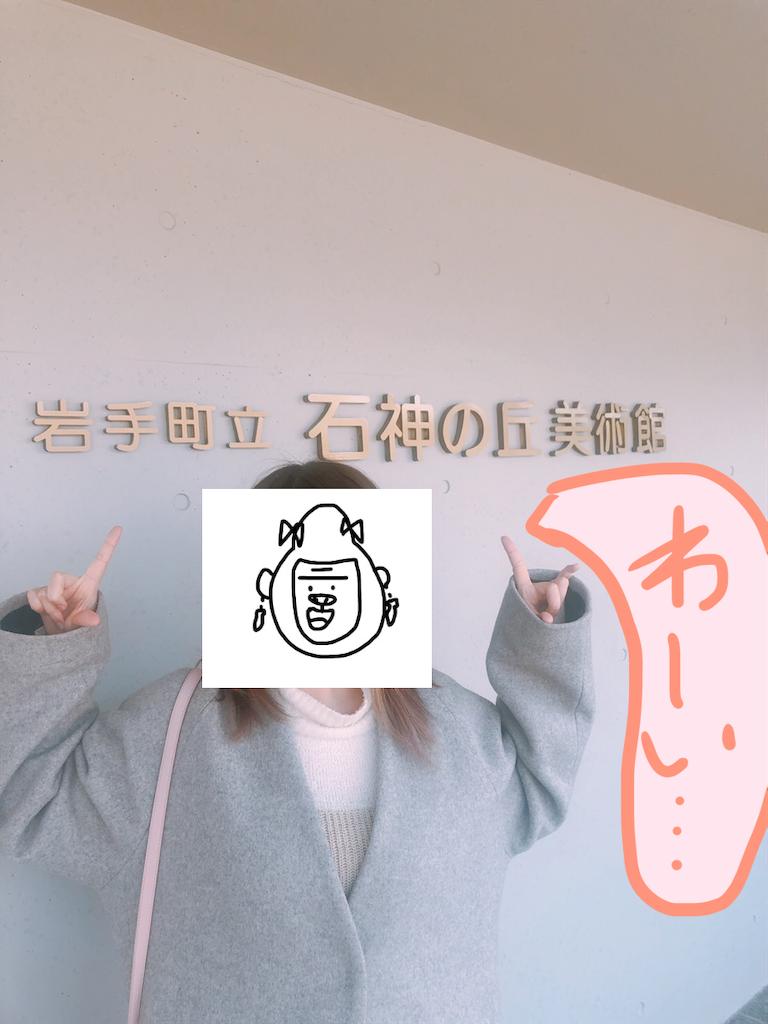 f:id:kousanzgmf:20190307003158p:image