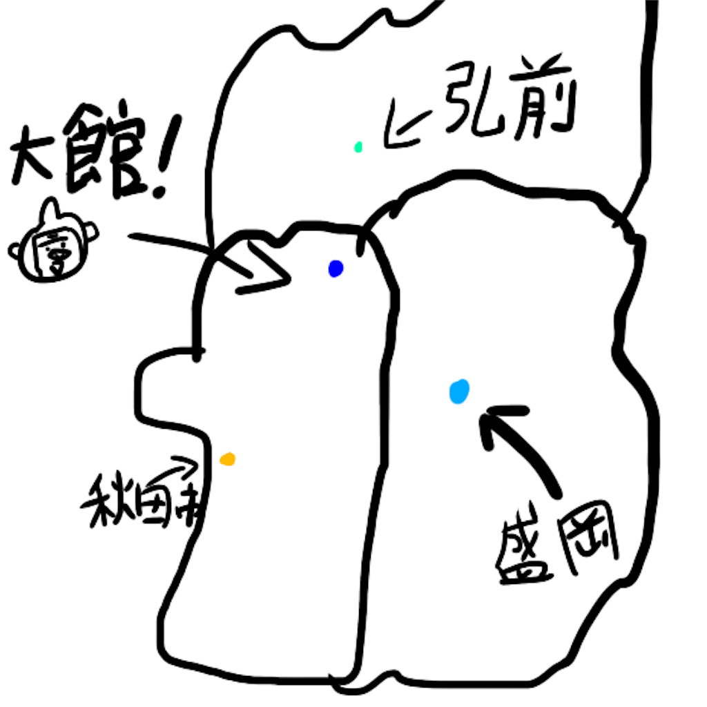 f:id:kousanzgmf:20190320110601p:image