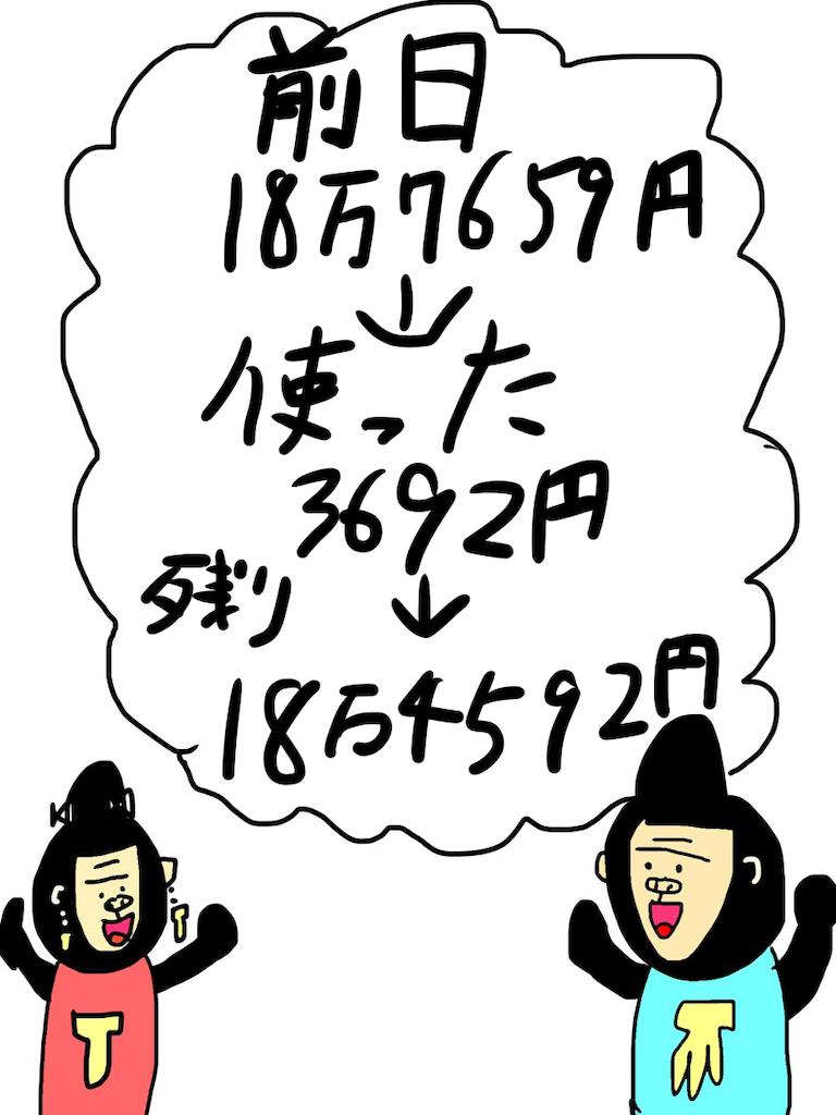 f:id:kousanzgmf:20190322105353p:image