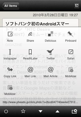 f:id:kousei-papa:20100328210449p:image