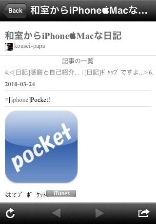 f:id:kousei-papa:20100328221209j:image
