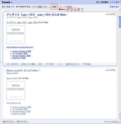 f:id:kousei-papa:20100415123018j:image