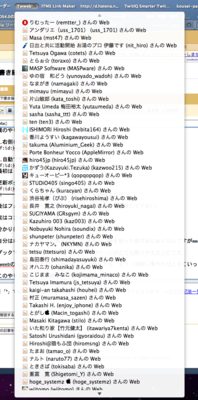 f:id:kousei-papa:20100415125039p:image