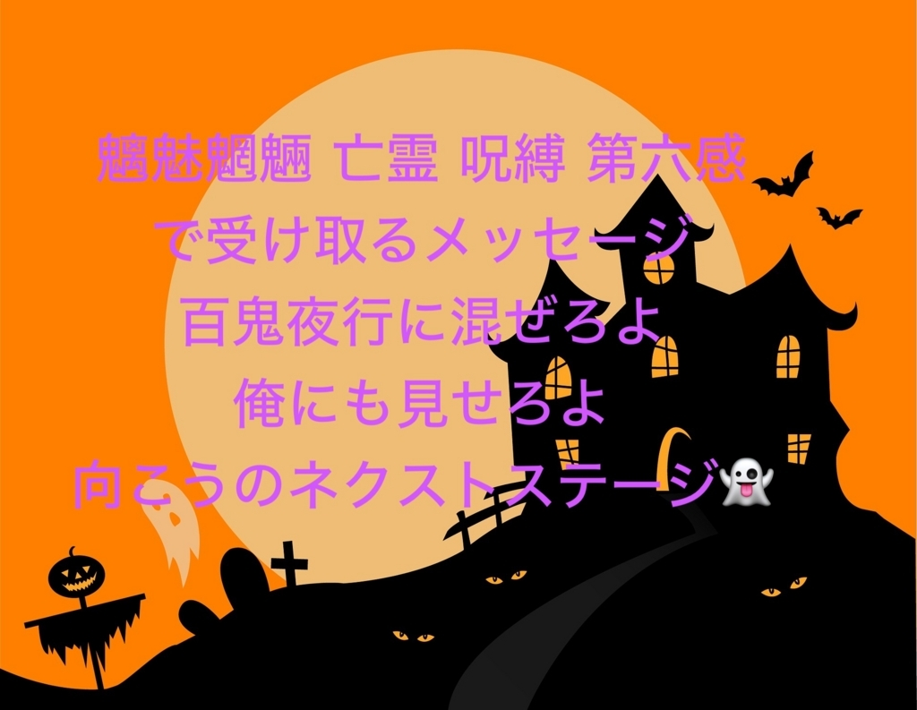 f:id:kousei_dream:20180819164915j:plain