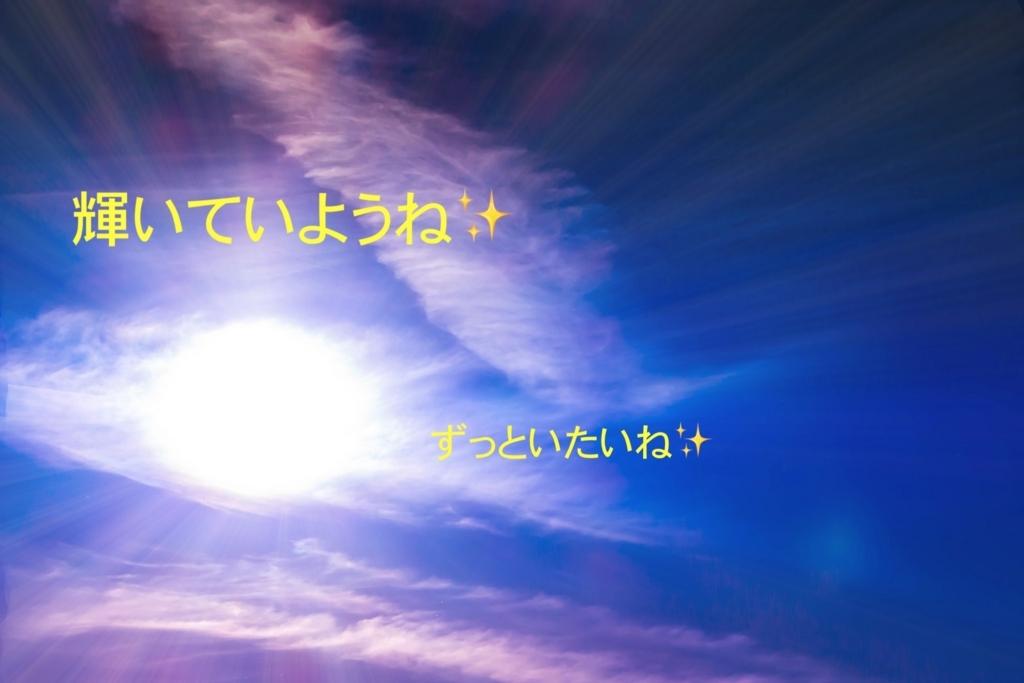 f:id:kousei_dream:20180819173304j:plain