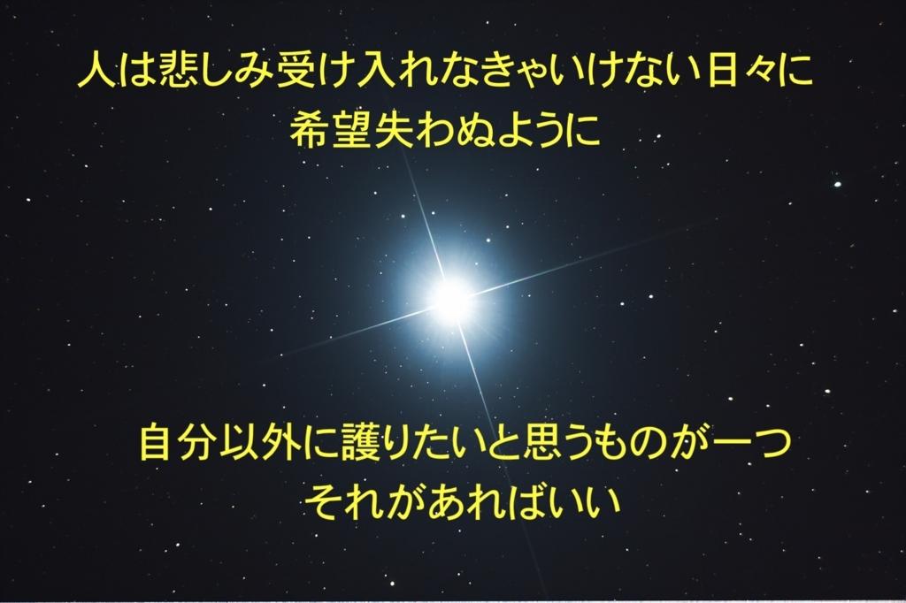 f:id:kousei_dream:20180819181534j:plain