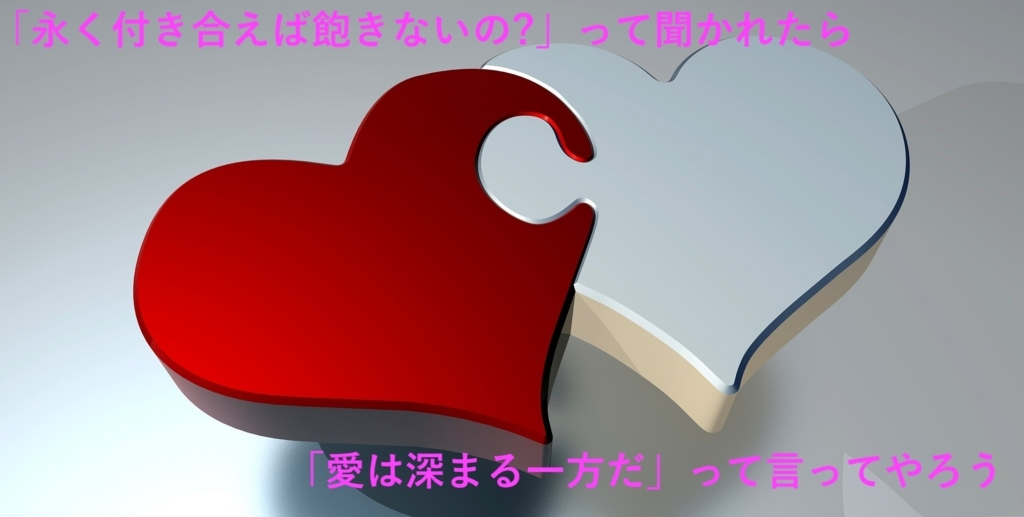 f:id:kousei_dream:20180825231037j:plain
