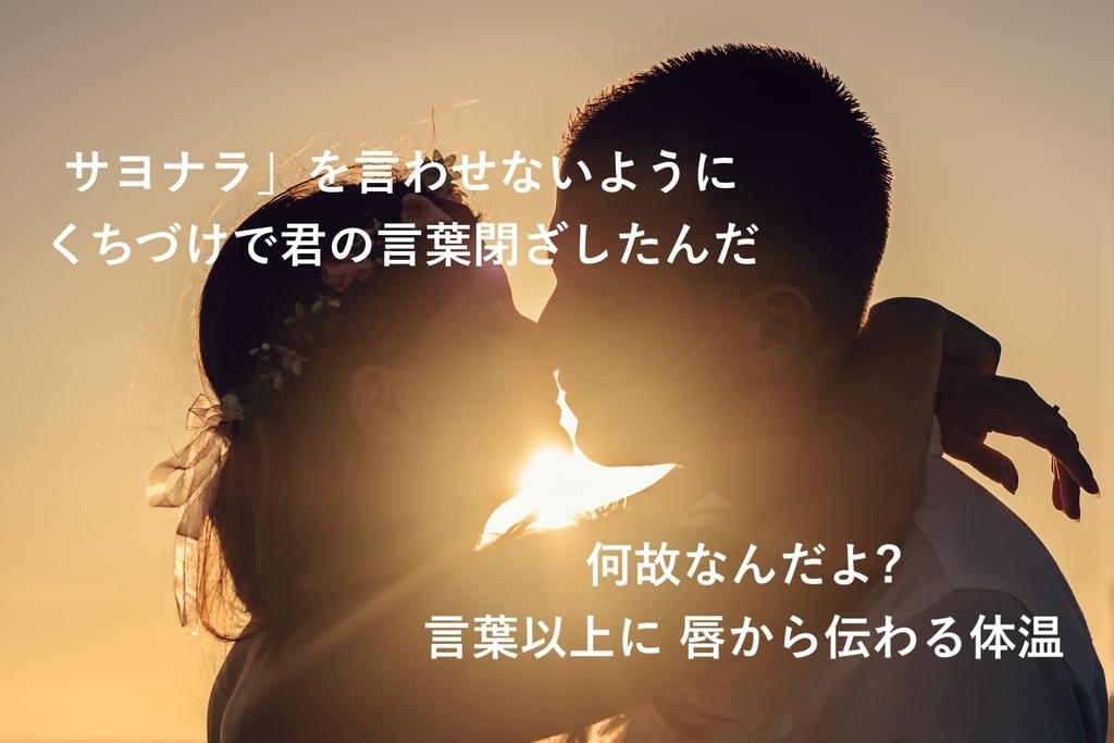 f:id:kousei_dream:20180829211906j:plain
