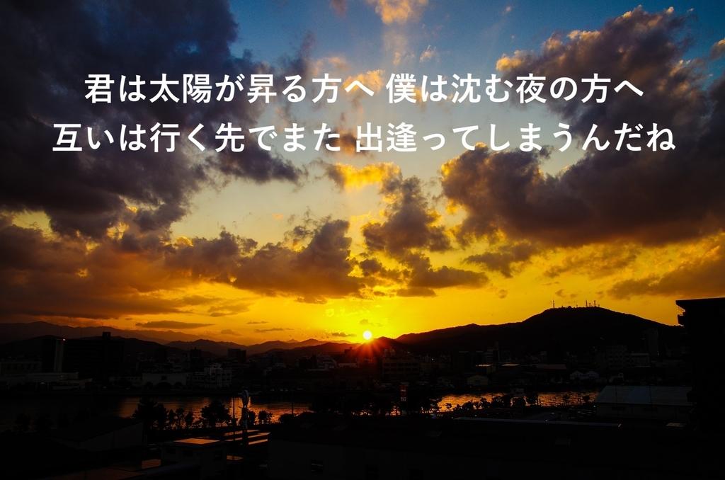 f:id:kousei_dream:20180829224617j:plain