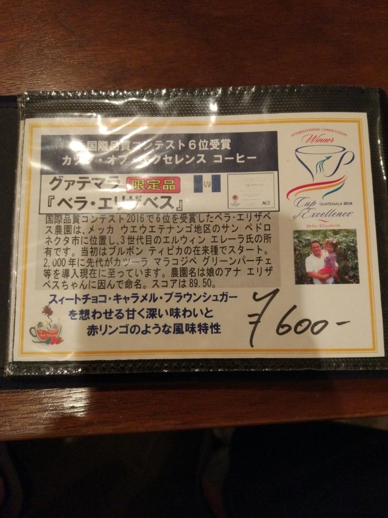 f:id:kouseiaoi070708:20171217230925j:plain