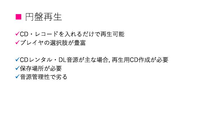f:id:kouseiaoi070708:20180221234351p:plain