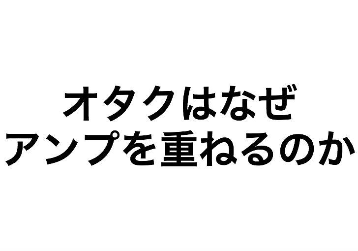 f:id:kouseiaoi070708:20180322054641j:plain