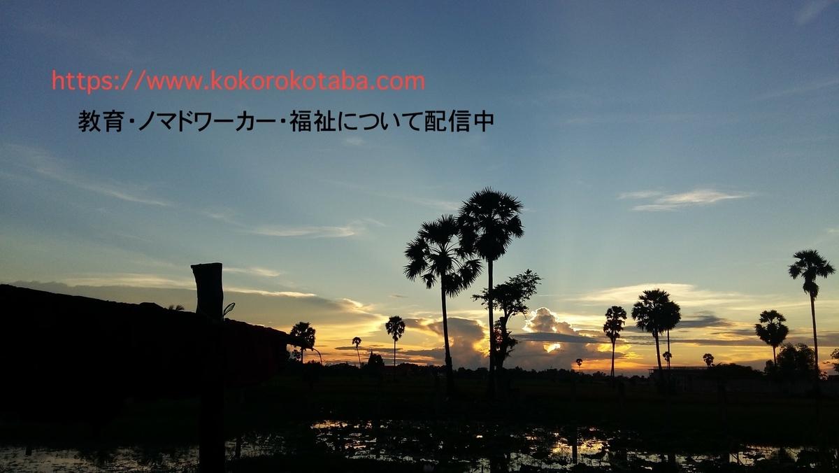 f:id:kouseiya99:20200306171552j:plain
