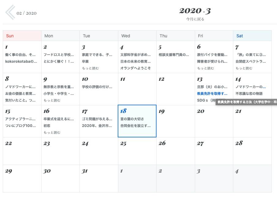 f:id:kouseiya99:20200318203520p:plain