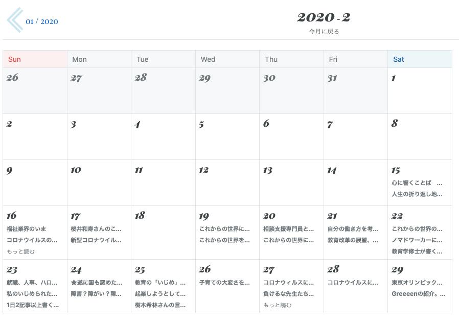 f:id:kouseiya99:20200318203535p:plain