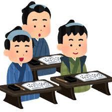 f:id:kouseiya99:20200324211844j:plain