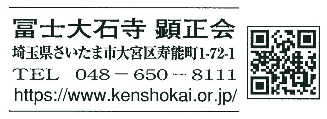 f:id:kousenruhu:20191230094326p:plain