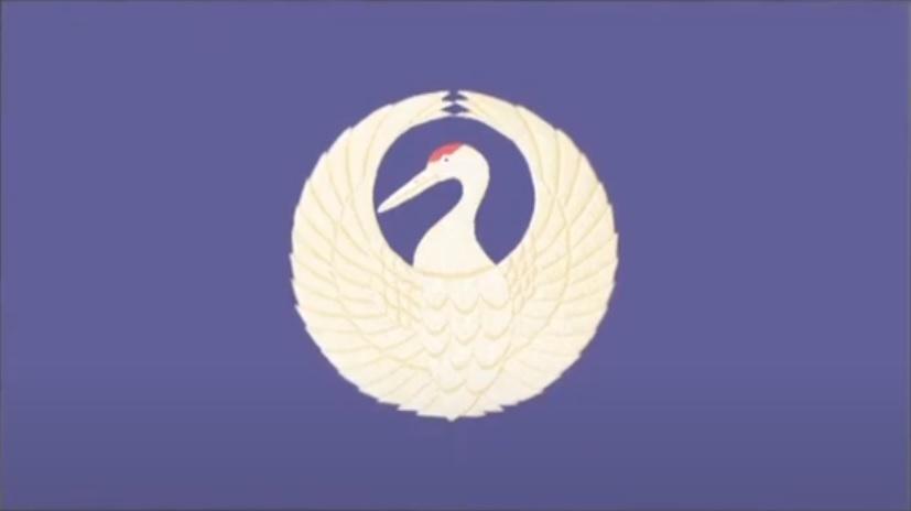 f:id:kousenruhu:20200906131650j:plain