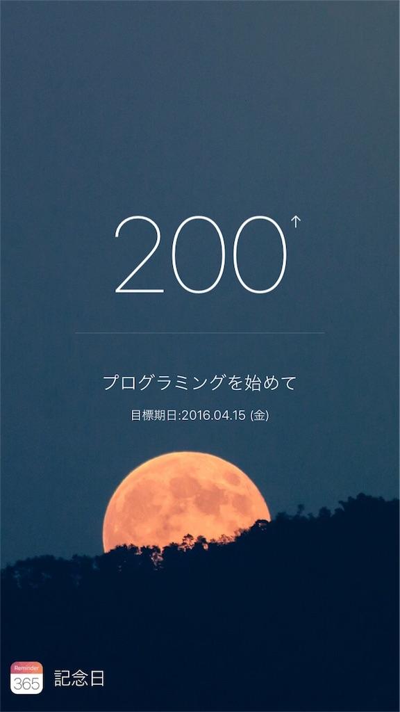 f:id:koushi1211:20161101235829j:image