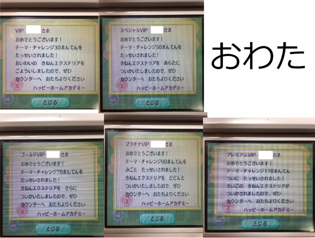f:id:koushi1211:20161112160426j:plain