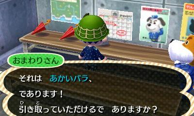 f:id:koushi1211:20161116185302j:plain