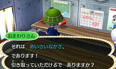 f:id:koushi1211:20161116185314j:plain