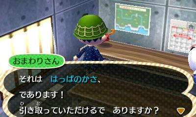 f:id:koushi1211:20161116185325j:plain