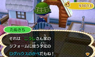 f:id:koushi1211:20161229021333j:plain