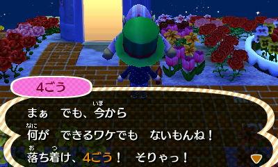 f:id:koushi1211:20170103200833j:plain
